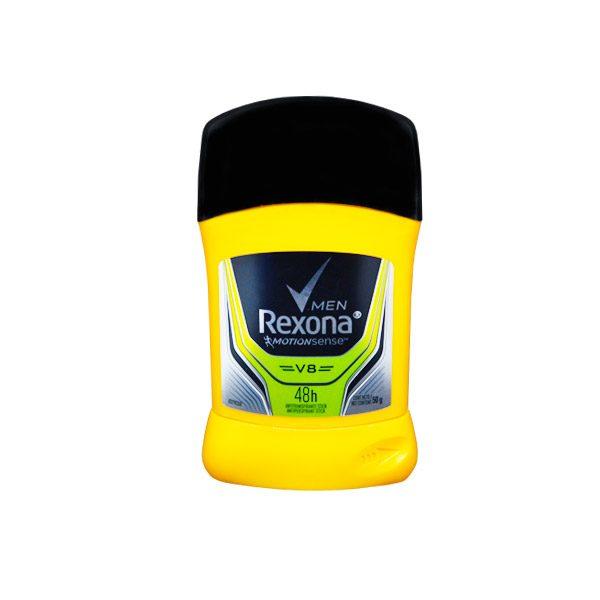 Farmacia PVR - Rexona Men