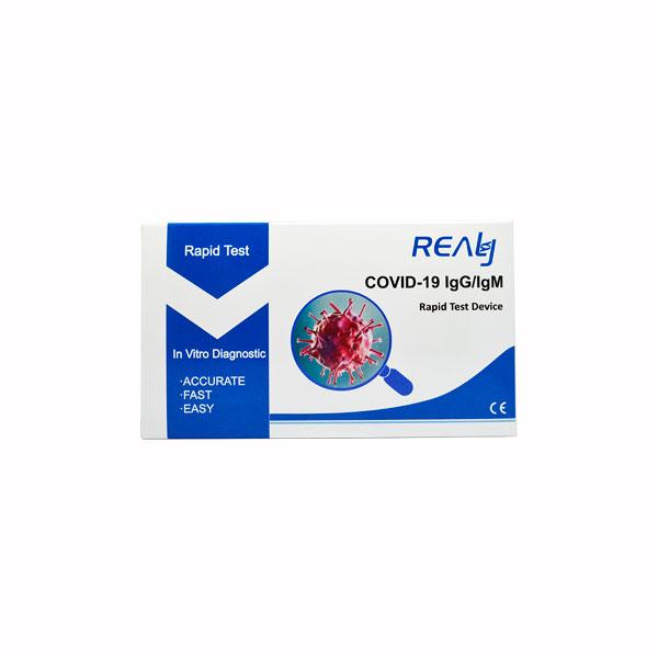 Farmacia PVR - Prueba de Antigenos COVID19